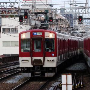 近鉄1252系 VE75 【その2】