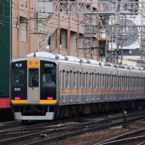 阪神9000系 9201F 【その46】