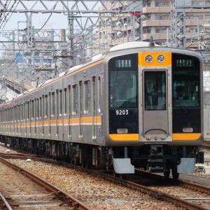 阪神9000系 9203F 【その16】