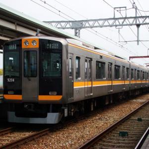 阪神9000系 9203F 【その17】