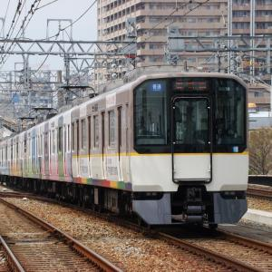 近鉄9820系 EH30 【その4】