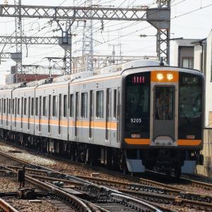 阪神9000系 9205F 【その12】