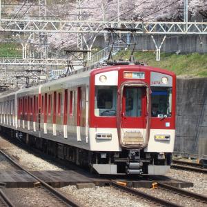 近鉄1252系 VE73 【その1】