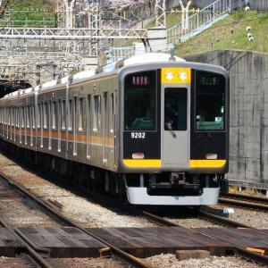 阪神9000系 9201F 【その49】