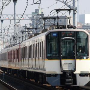 近鉄9020系 EE27 【その1】