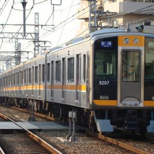 阪神9000系 9207F 【その10】