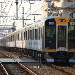 阪神1000系 1603F+1604F 【その26】