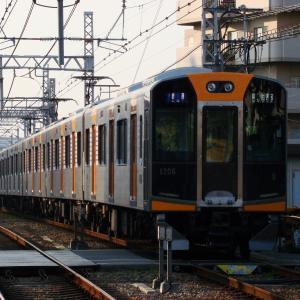 阪神1000系 1206F 【その8】