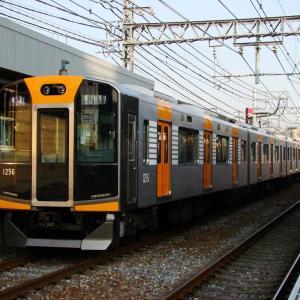 阪神1000系 1206F 【その9】