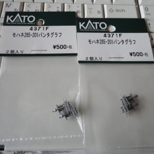 【鉄道模型】阪急1000系1001F ディテールアップ作業 《その12》