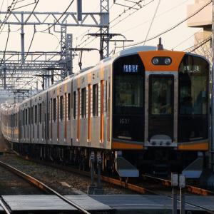 阪神1000系 1601F+1602F 【その1】
