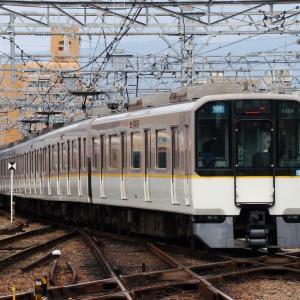 近鉄9820系 EH29 【その4】