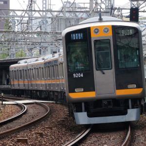 阪神9000系 9203F 【その18】