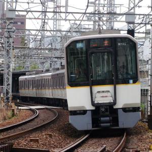 近鉄9820系 EH26 【その3】