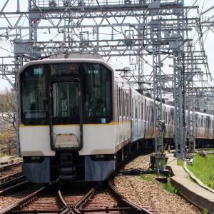 近鉄9820系 EH30 【その5】
