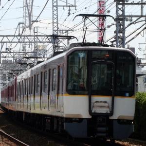 近鉄9020系 EE29 【その1】