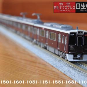 阪急1000系 1001F(宝塚線)