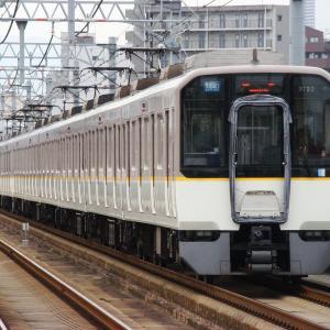 近鉄9820系 EH22 【その2】