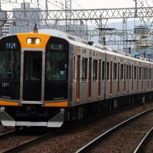 阪神1000系 1201F 【その24】