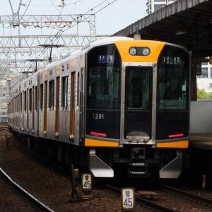 阪神1000系 1201F 【その25】