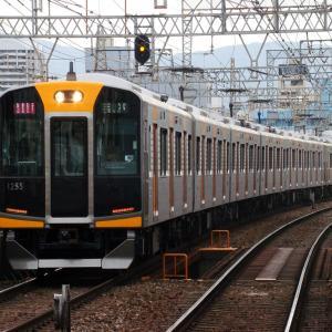 阪神1000系 1205F 【その14】