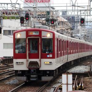 近鉄5800系 DH03 【その3】