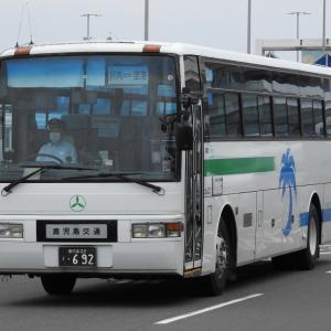 鹿児島交通 692号車