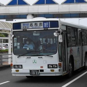 鹿児島交通(元国際興業バス) 1033号車