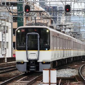 近鉄9020系 EE23 【その1】