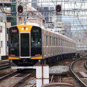 阪神1000系 1208F 【その7】