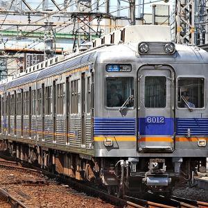 【南海】6000系(2両)を大井川鉄道へ譲渡