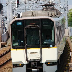 近鉄9820系 EH24 【その2】