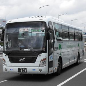 鹿児島交通 878号車(鹿児島~熊本線 きりしま号)