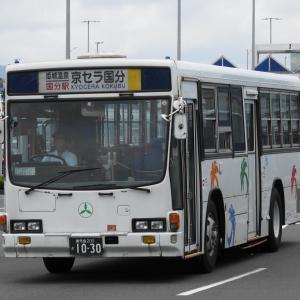 鹿児島交通(元国際興業バス) 1030号車