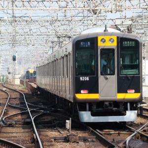 阪神9000系 9205F 【その15】