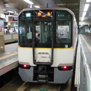 近鉄9820系 EH26 【その6】