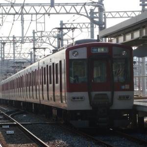 近鉄5800系 DH02 【その5】