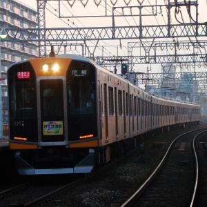 阪神1000系 1202F 【その18】