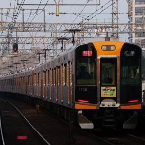 阪神1000系 1608F+1609F 【その1】