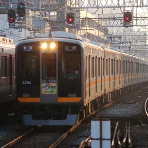 阪神9000系 9203F 【その19】