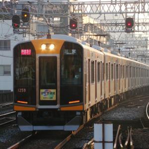 阪神1000系 1209F 【その3】