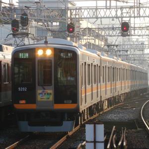 阪神9000系 9201F 【その51】