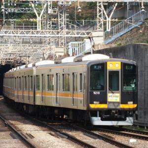 阪神9000系 9209F 【その5】