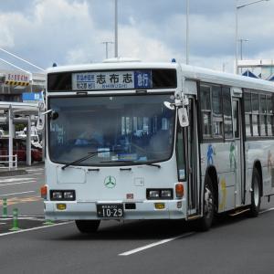 鹿児島交通(元国際興業バス) 1029号車
