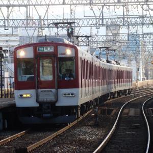 近鉄1026系 VH26 【その1】
