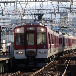 近鉄1026系 VH29 【その2】