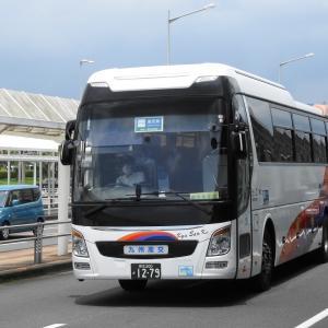 九州産交バス 1279号車〔熊本~鹿児島線 きりしま号〕