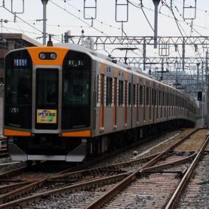阪神1000系 1209F 【その8】