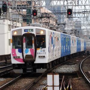近鉄5800系 DH01 【その7】