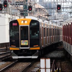 阪神1000系 1209F 【その9】